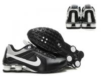 later look for order Nike shox rivalry Promos,Nike shox rivalry 2013,Nike shox rivalry ...